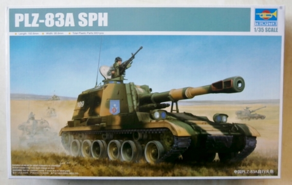 05536 PLZ-83A SELF PROPELLED HOWITZER