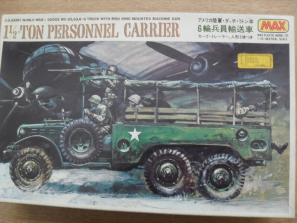3506 DODGE PERSONNEL CARRIER