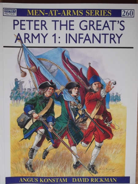 260. PETER THE GREATS ARMY 1 - INFANTRY