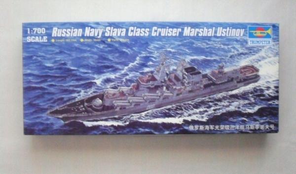 Trumpeter 05722 1//700 Russian Cruiser Marshal Ustinov
