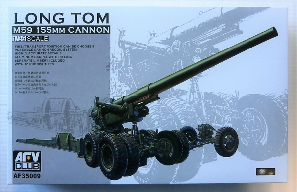 35009 LONG TOM M59 155mm CANNON