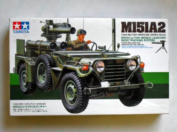 35125 M151A2 JEEP TOW