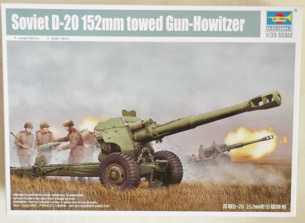 02333 SOVIET D-20 152mm TOWED GUN HOWITZER