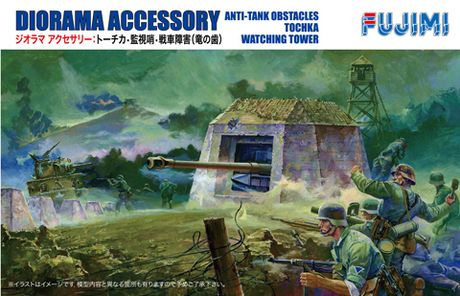 761077 DIORAMA ACCESSORY ANTI-TANK OBSTACLES TOCHKA WATCHING TOWER