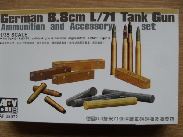 35072 GERMAN 88mm AMMUNITION