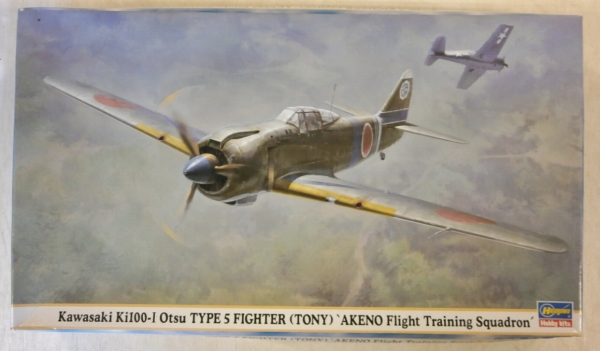 09765 KAWASAKI Ki-100-I OTSU TYPE 5 FIGHTER  TONY  AKENO