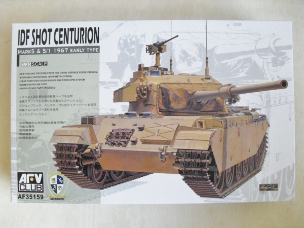 35159 IDF SHOT CENTURION MARK 5   5/1 1967 EARLY TYPE