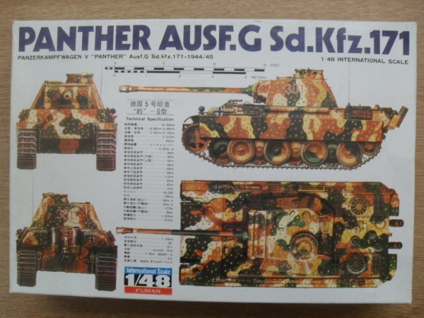 35428 PANTHER Ausf.G