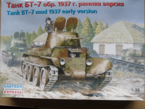 35111 BT-7 TANK 1937 EARLY VERSION