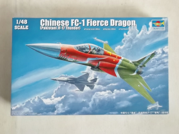 TRUMPETER 1/48 02815 CHINESE FC-1 FIERCE DRAGON (PAKISTANI JF-17 THUNDER)