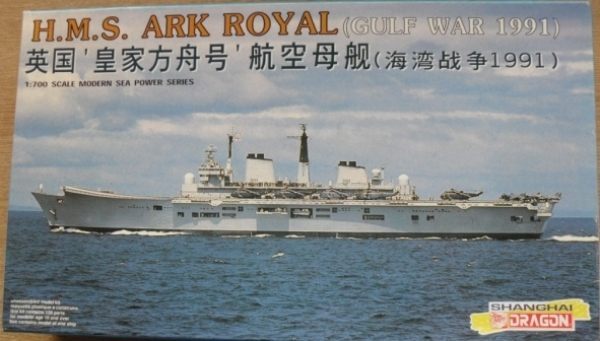 7030 HMS ARK ROYAL 1991 GULF WAR