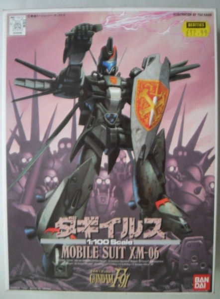 32646 MOBILE SUIT XM06 GUNDAM F91