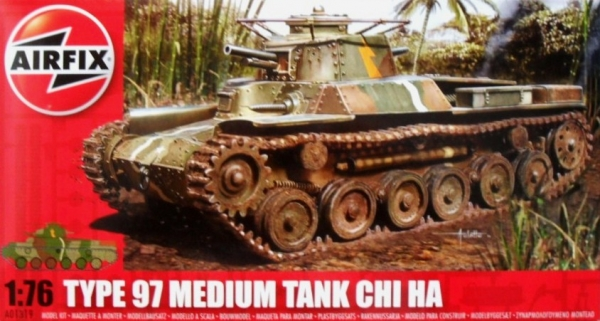 01319 TYPE 97 MEDIUM TANK CHI HA