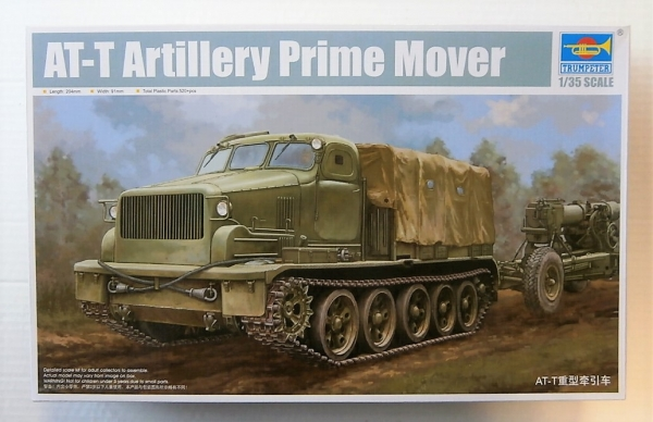 09501 AT-T ARTILLERY PRIME MOVER