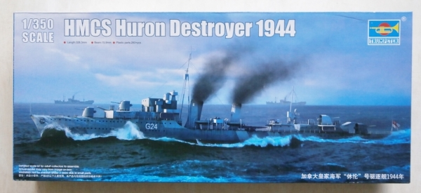 05333 HMS HURON DESTROYER 1944