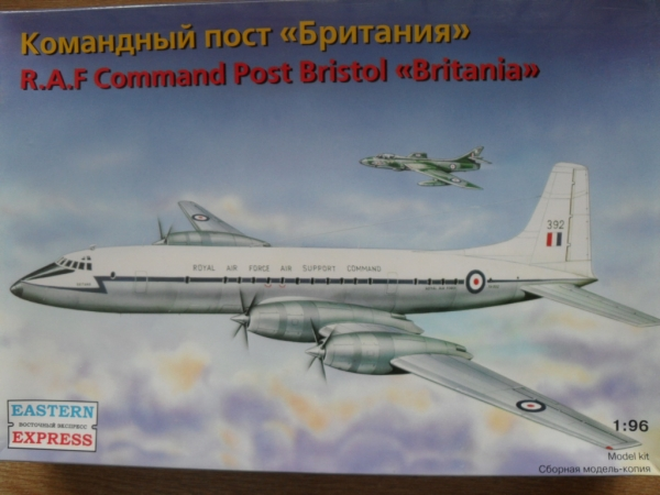 96002 BRISTOL BRITANNIA RAF COMMAND POST