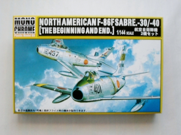 MCT004 F-86F SABRE -30/40 BEGINNING AND END