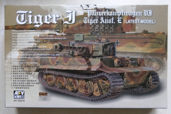 35079 TIGER I Ausf.E LATEST MODEL