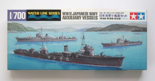 31519 JAPANESE AUXILIARY VESSELS