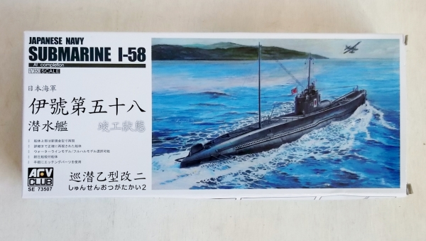 73507 JAPANESE I-58 SUBMARINE AT COMPLETION