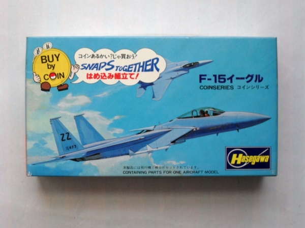 2. F-15 BUY BY COIN