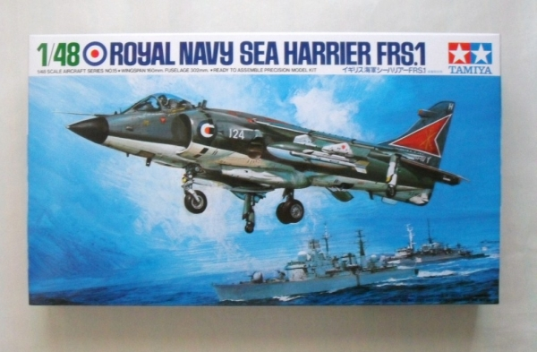 61026 SEA HARRIER FRS.1
