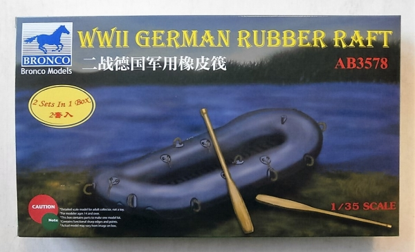 3578 WWII GERMAN RUBBER RAFT