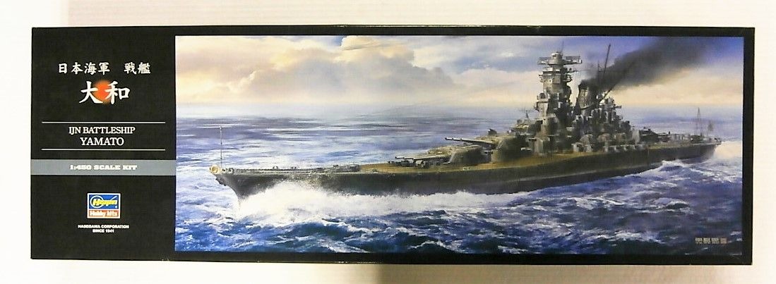 40151 IJN BATTLESHIP YAMATO  UK SALE ONLY