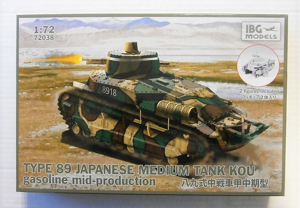 72038 TYPE 89 JAPANESE MEDIUM TANK KOU