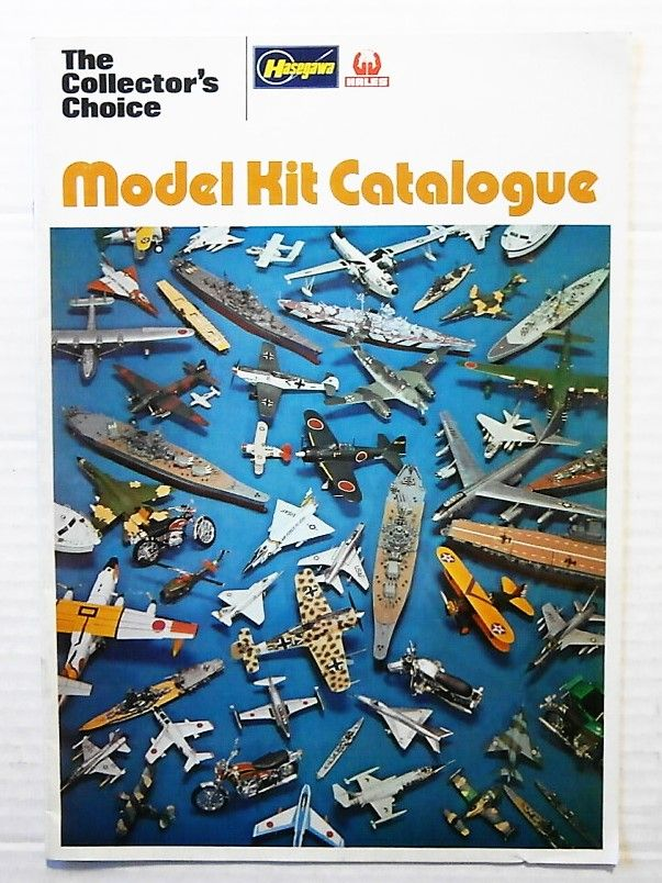 THE COLLECTORS CHOICE MODEL KIT CATALOGUE
