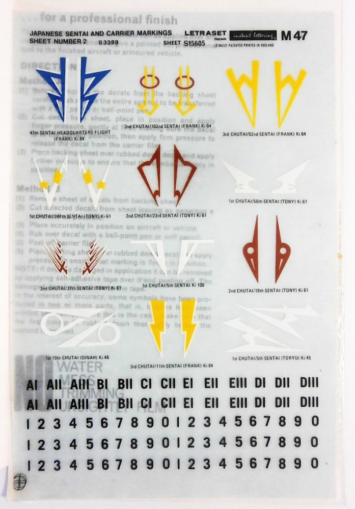 2213. M47 JAPANESE SENTAI AND CARRIER MARKINGS SHEET 2
