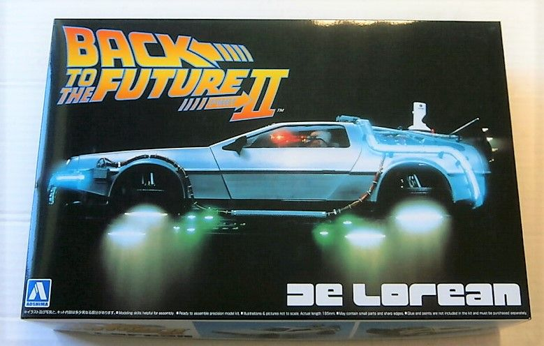 01186 BACK TO THE FUTURE PART II DELOREAN