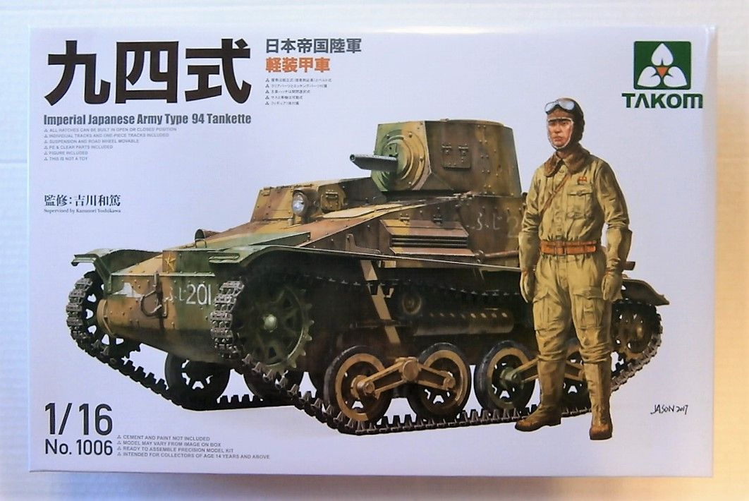 1006 IMPERIAL JAPANESE ARMY TYPE 94 TANKETTE