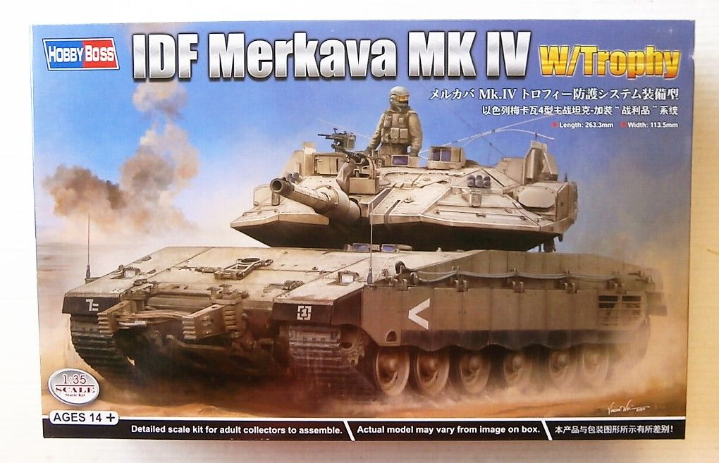 84523 IDF MERKAVA MK.IV WITH TROPHY