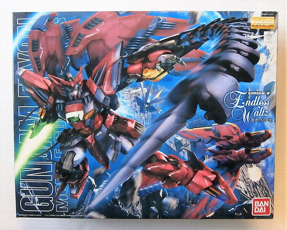 0170379 GUNDAM EPYON MOBILE SUIT OZ-13MS