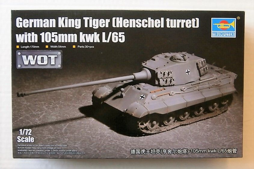 07160 GERMAN KING TIGER  HENSCHEL TURRET  WITH 105mm KwK L/65