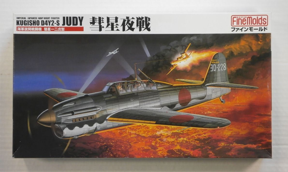 FB5 KUGISHO D4Y2-S JUDY NIGHT FIGHTER