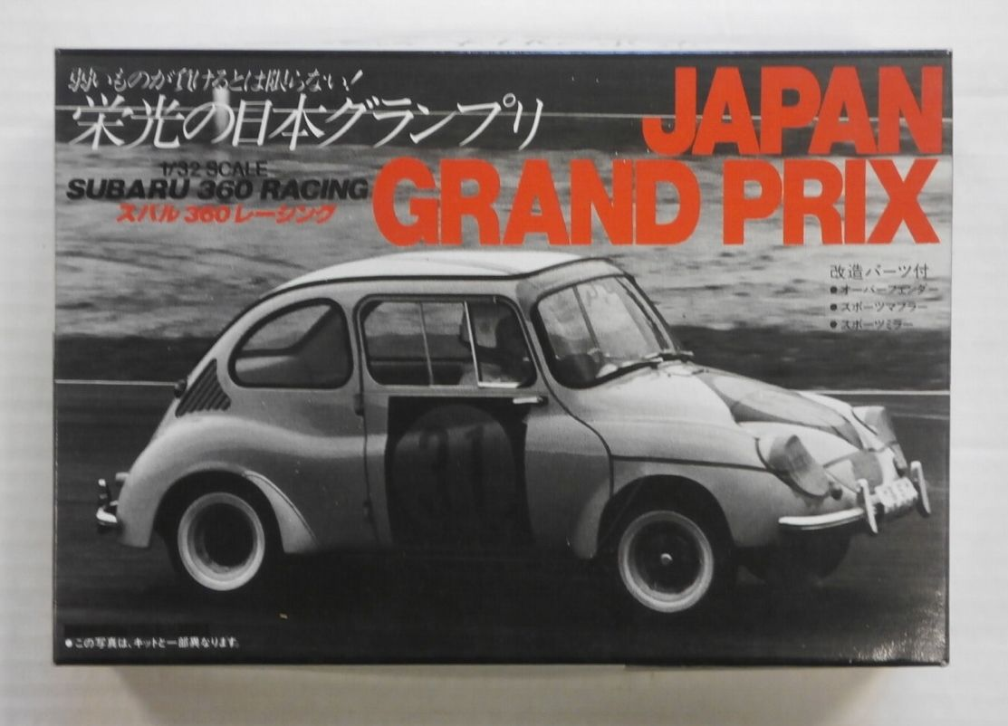 21063 43 JAPAN GRAND PRIX SUBARU 360 RACING