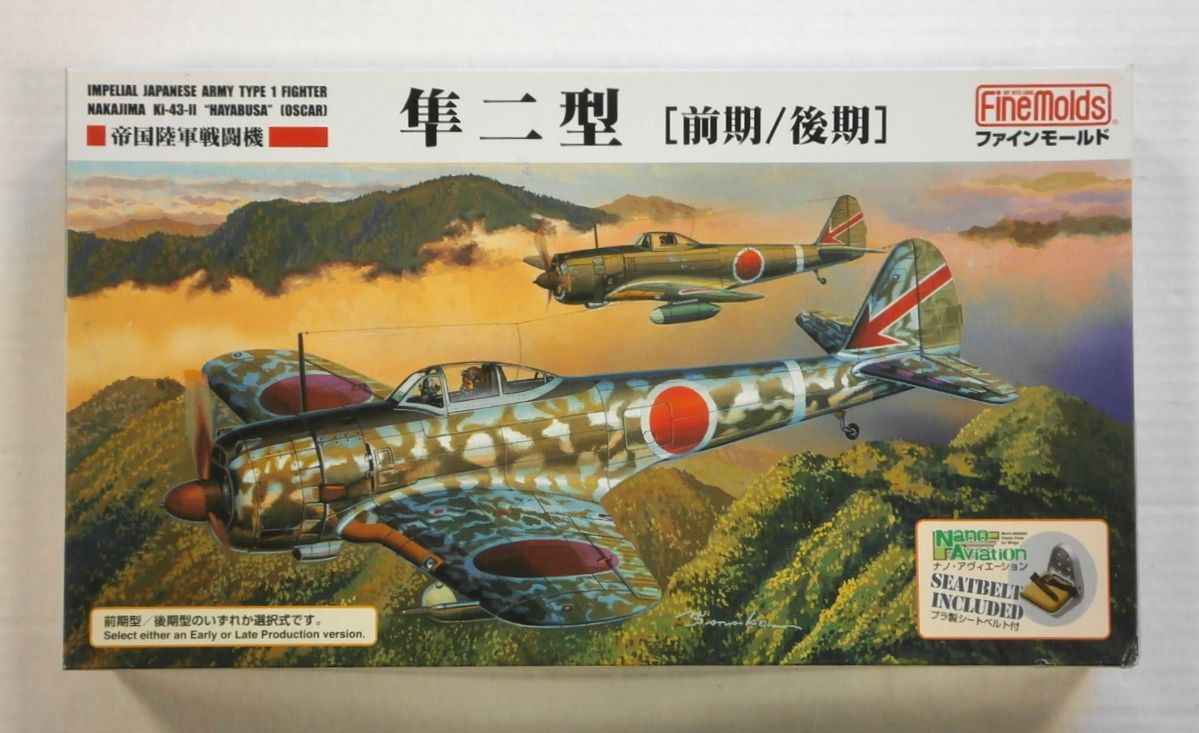 FB17 IMPERIAL JAPANESE ARMY TYPE 1 FIGHTERB