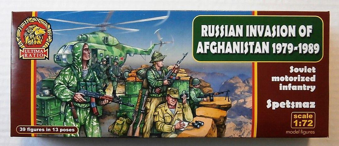 ULTIMA RATIO 1/72 7202 RUSSIAN INVASION OF AFGHANISTAN 1979-1989 SOVIET  MOTORISED INFANTRY SPETSNAZ