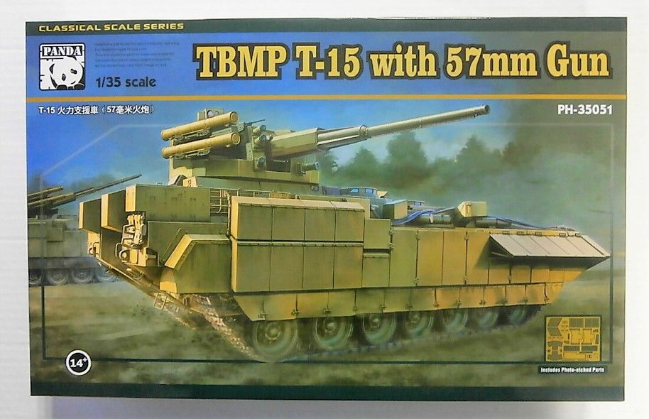 35051 TBMP T-15 WITH 57MM GUN