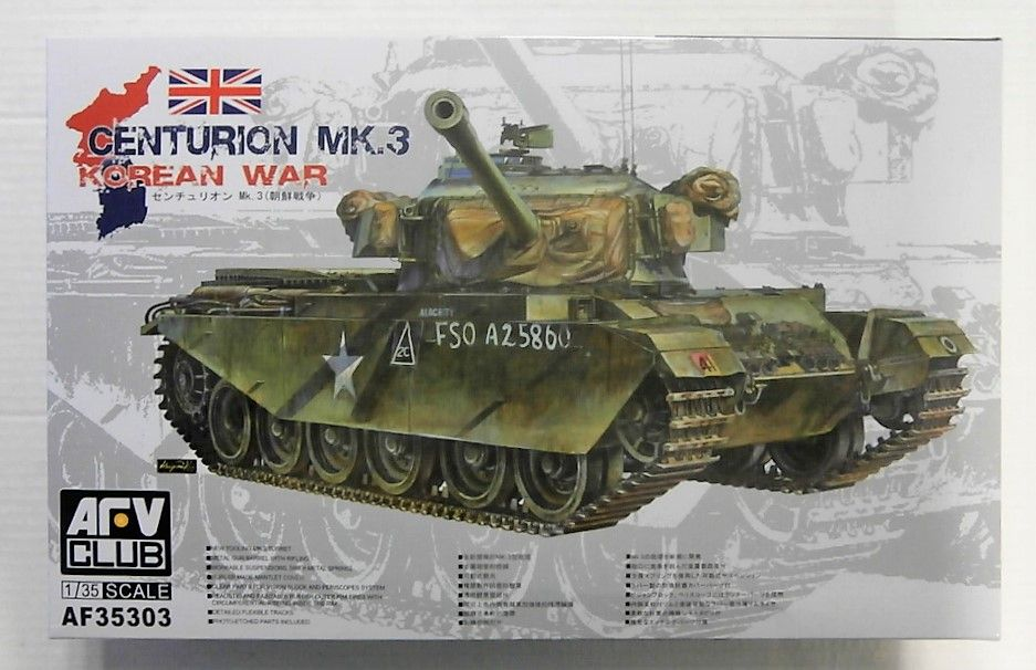 35303 CENTURION MK.3 KOREAN WAR