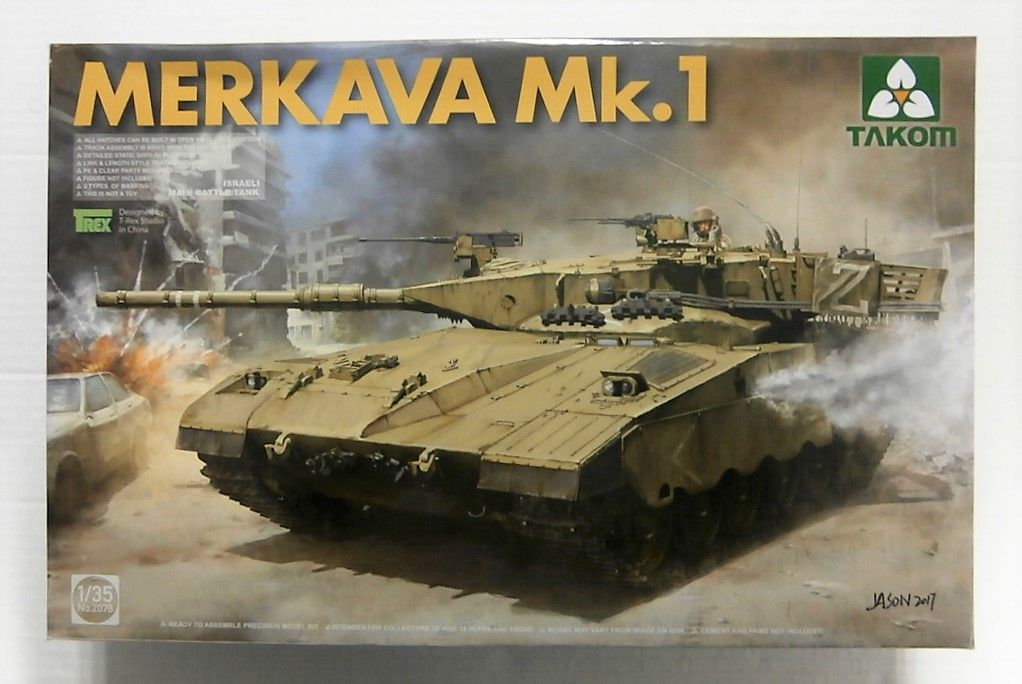 2078 MERKAVA Mk.1 ISRAELI MAIN BATTLE TANK