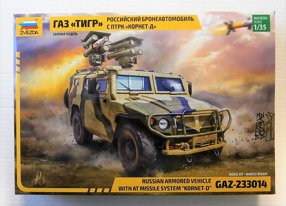 3682 GAZ-233014 RUSSIAN ARMOURED VEHICLE W/ AT MISSILE SYSTEM KORNET D