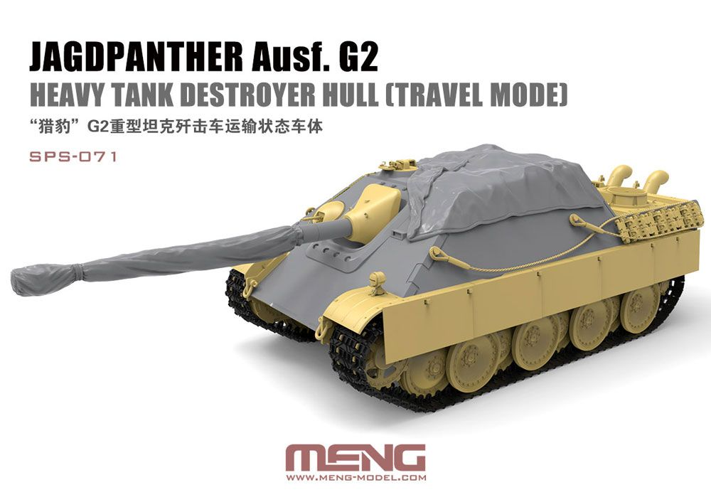 SPS-071 JAGDPANTHER AUSF. G2 HEAVY TANK DESTROYER HULL  TRAVEL MODE