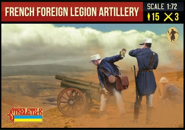 290 FRENCH FOREIGN LEGION ARTILLERY