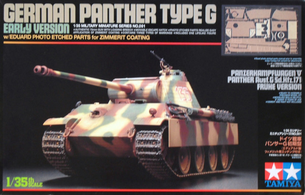 35261 PANTHER TYPE G EARLY w/EDUARDPHOTO ETCH
