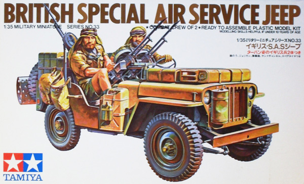 35033 BRITISH SPECIAL AIR SERVICE JEEP