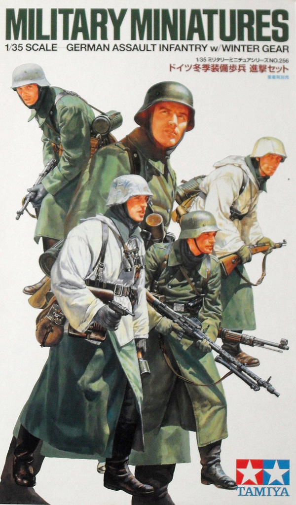 35256 GERMAN ASSAULT INFANTRY WINTER