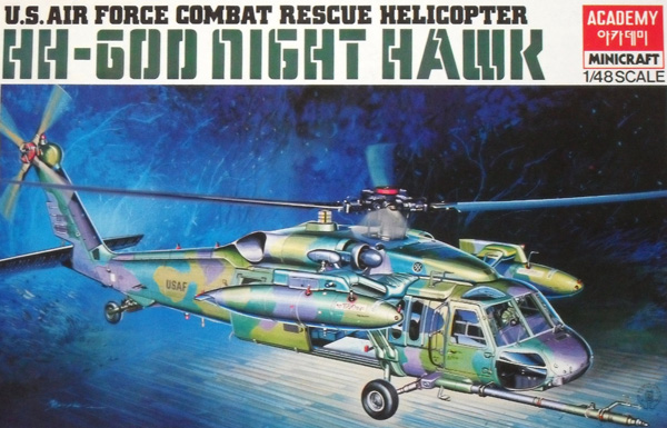 1613 HH-60D NIGHT HAWK